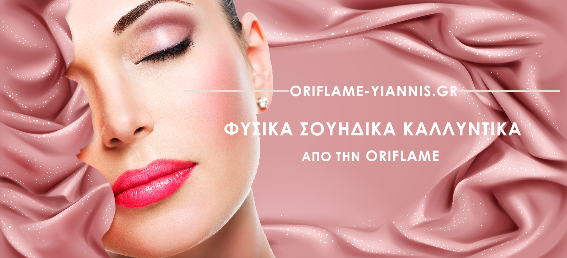 ORIFLAME YIANNIS